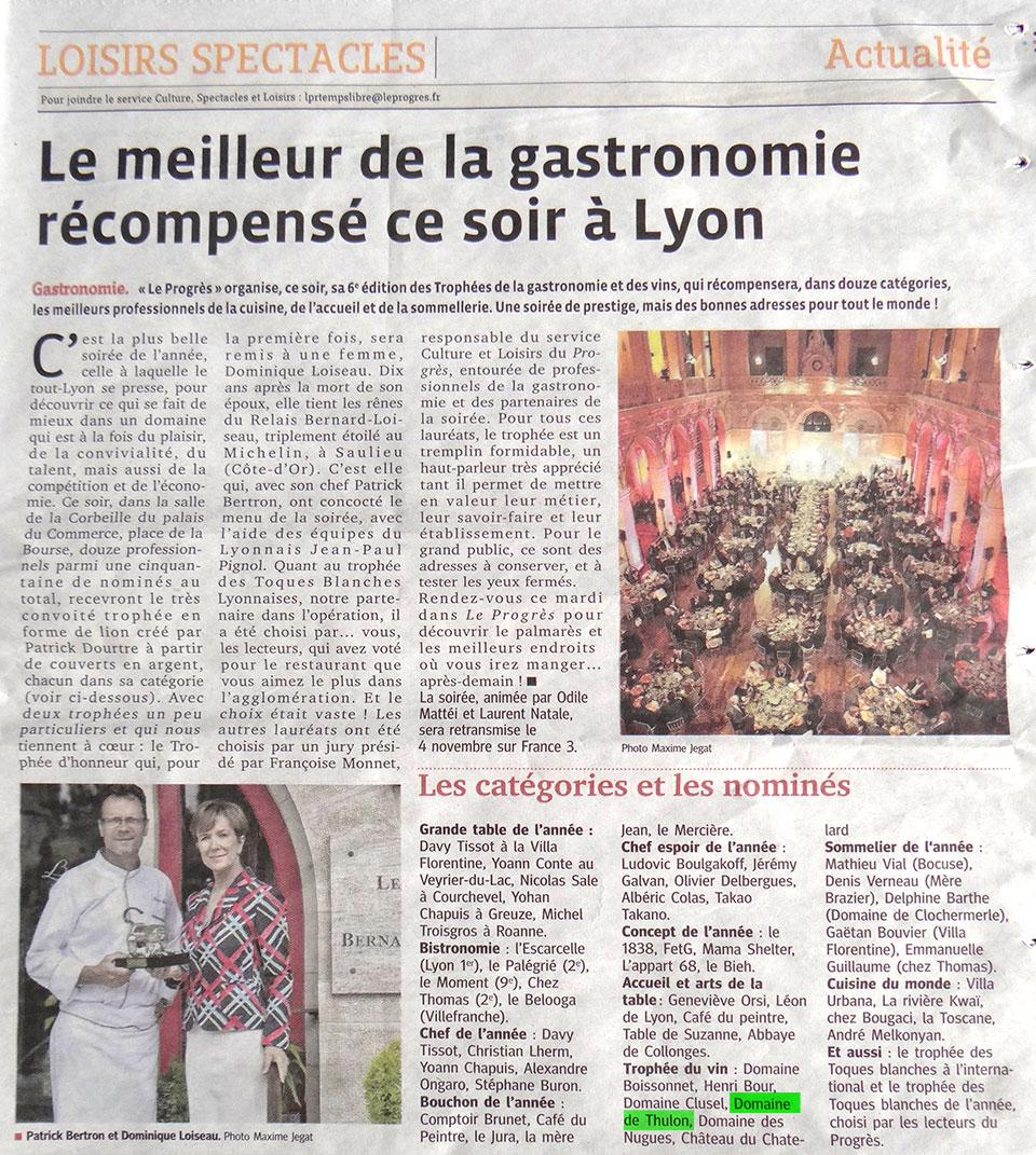 Trophees_de_la_gastronomie_et_des_vins(960px)